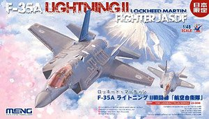 F-35A Lightning II Fighter JASDF (Plastic model)