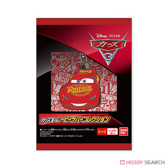 Cars 3 Movie Rubber Collection Set Of 10 Character Toy Images List