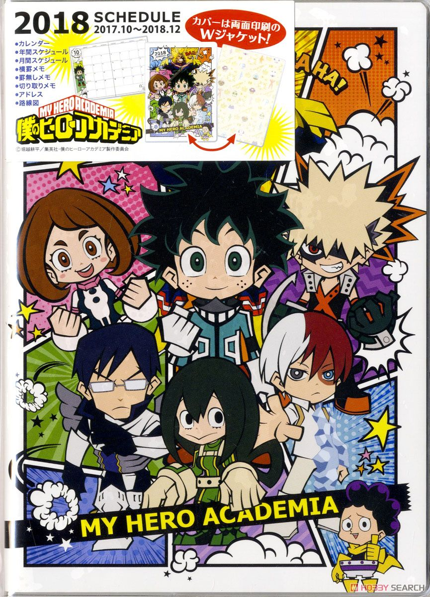 My hero academia 2018 schedule book anime toy item picture1