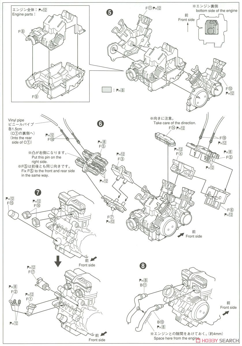Yamaha Vmax W Custom Parts Model Car Images List Engine Diagram Assembly Guide2
