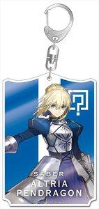 Fate/EXTELLA デカアクリルキーホルダー アルトリア・ペンドラゴン (キャラクターグッズ)
