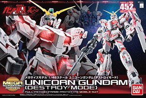 Mega Size Model Unicorn Gundam (Destroy Mode) (1/48) (Gundam Model Kits)