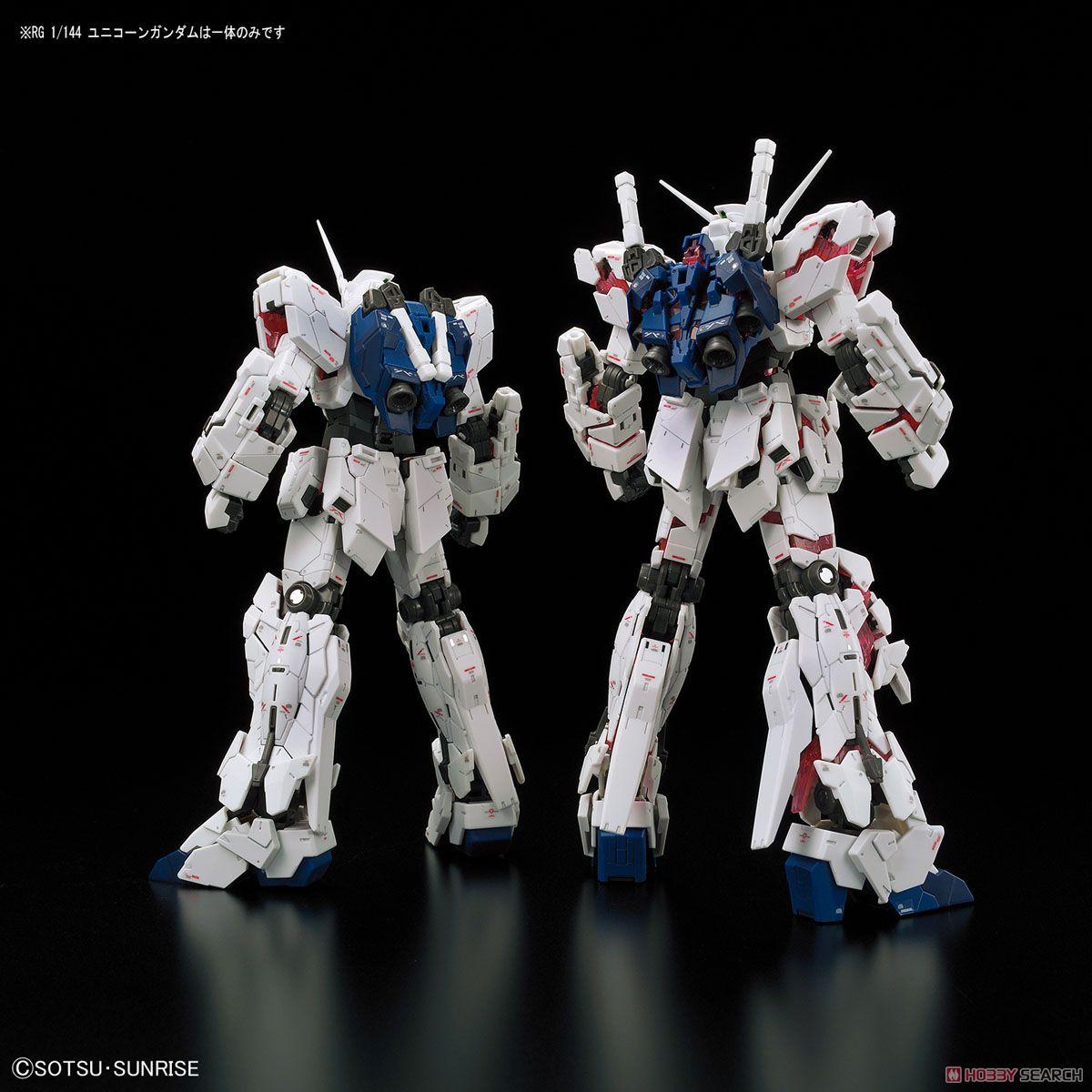 RX-0 Unicorn Gundam (RG) (Gundam Model Kits) Other picture2