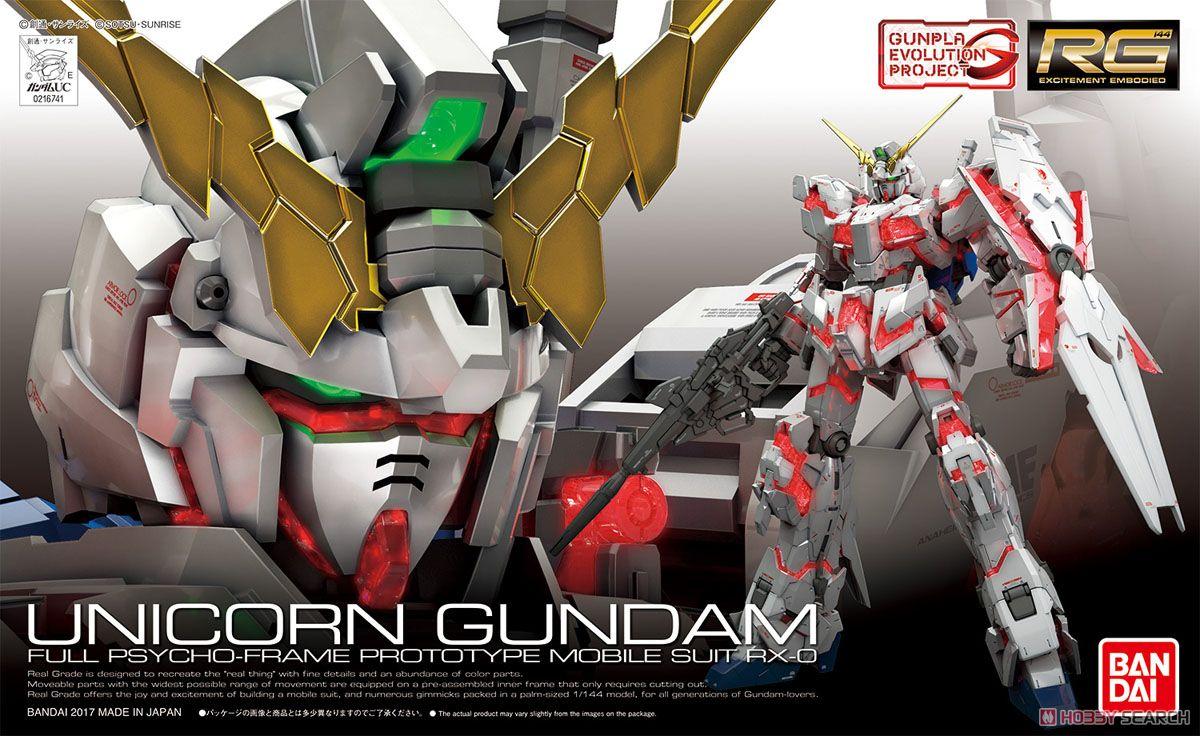 RX-0 Unicorn Gundam (RG) (Gundam Model Kits) Package1
