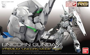 RX-0 Unicorn Gundam [Premium `Unicorn Mode` Box] (RG) (Gundam Model Kits)