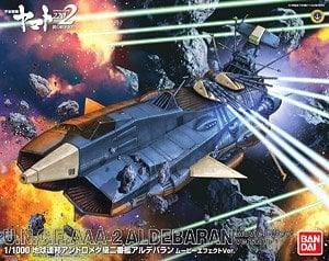 地球連邦 アンドロメダ級ニ番艦 アルデバラン ムービーエフェクトVer. (1/1000) (プラモデル)