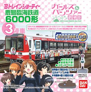 B Train Shorty Kashima Rinkai Railway Type 6000 Girls und Panzer Wrapping Train 2nd Car + 3rd Car (Model Train)