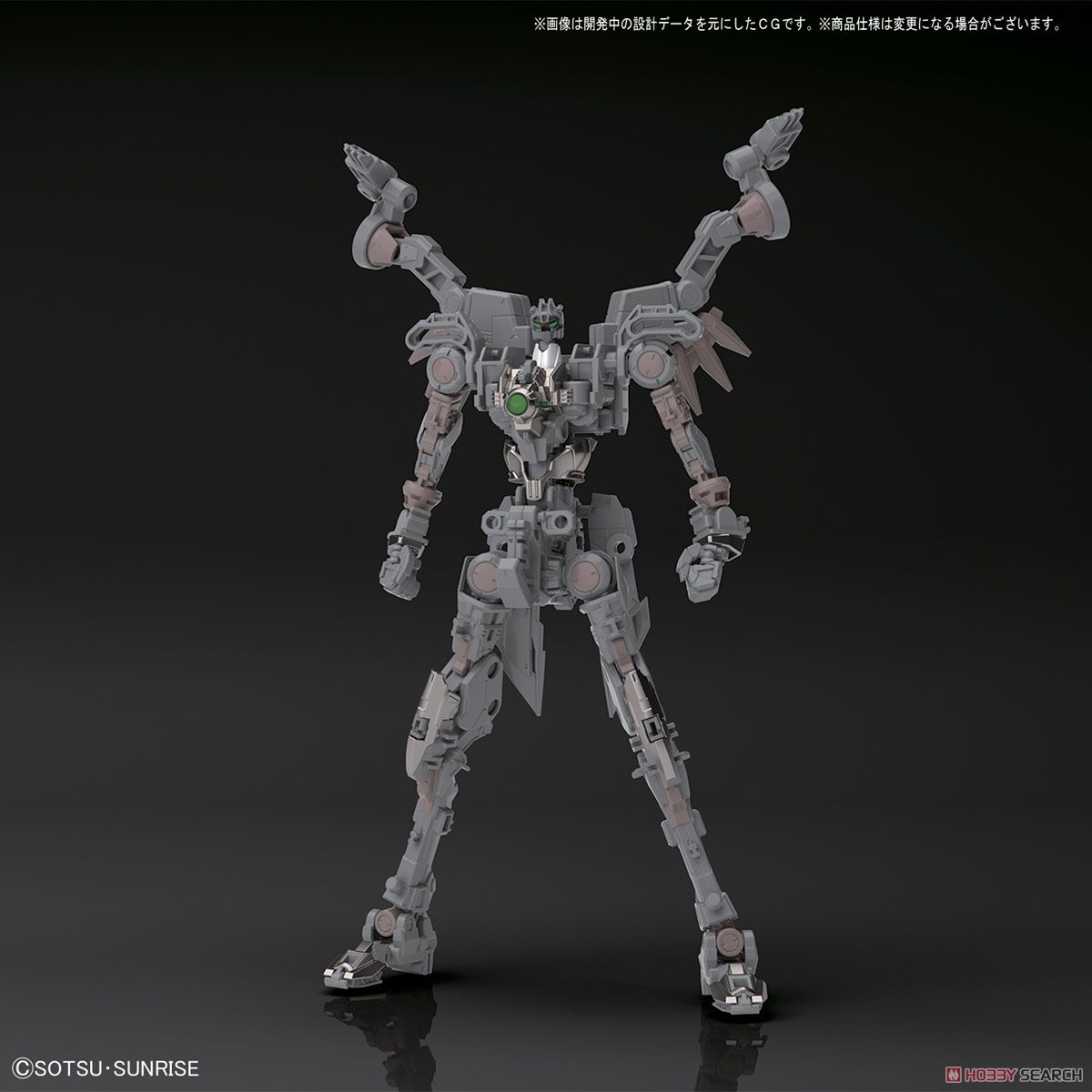 High-Resolution Model Wing Gundam Zero EW (1/100) (Gundam Model Kits) Other picture9