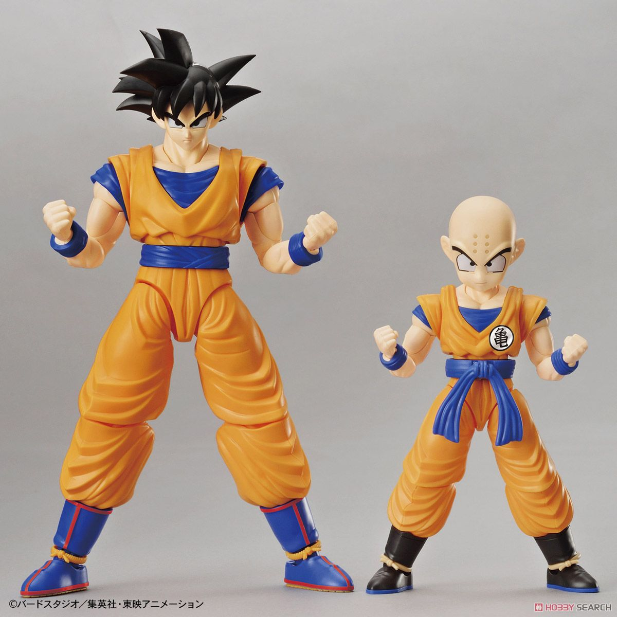 Figure-rise Standard Son Goku & Klilyn DX Set (Plastic model) Item picture1