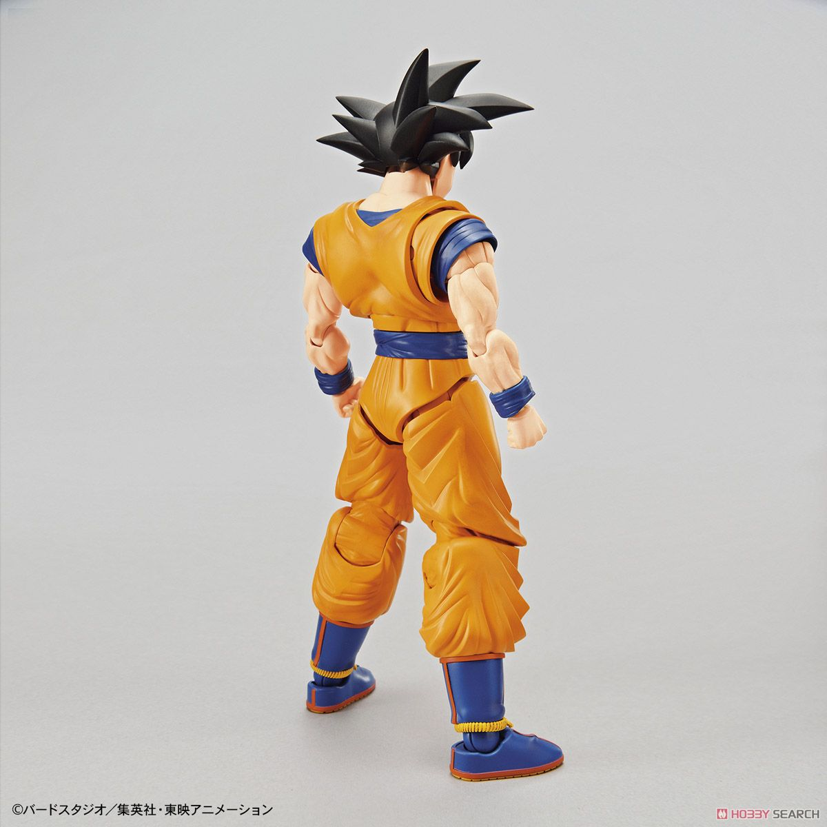 Figure-rise Standard Son Goku & Klilyn DX Set (Plastic model) Item picture10