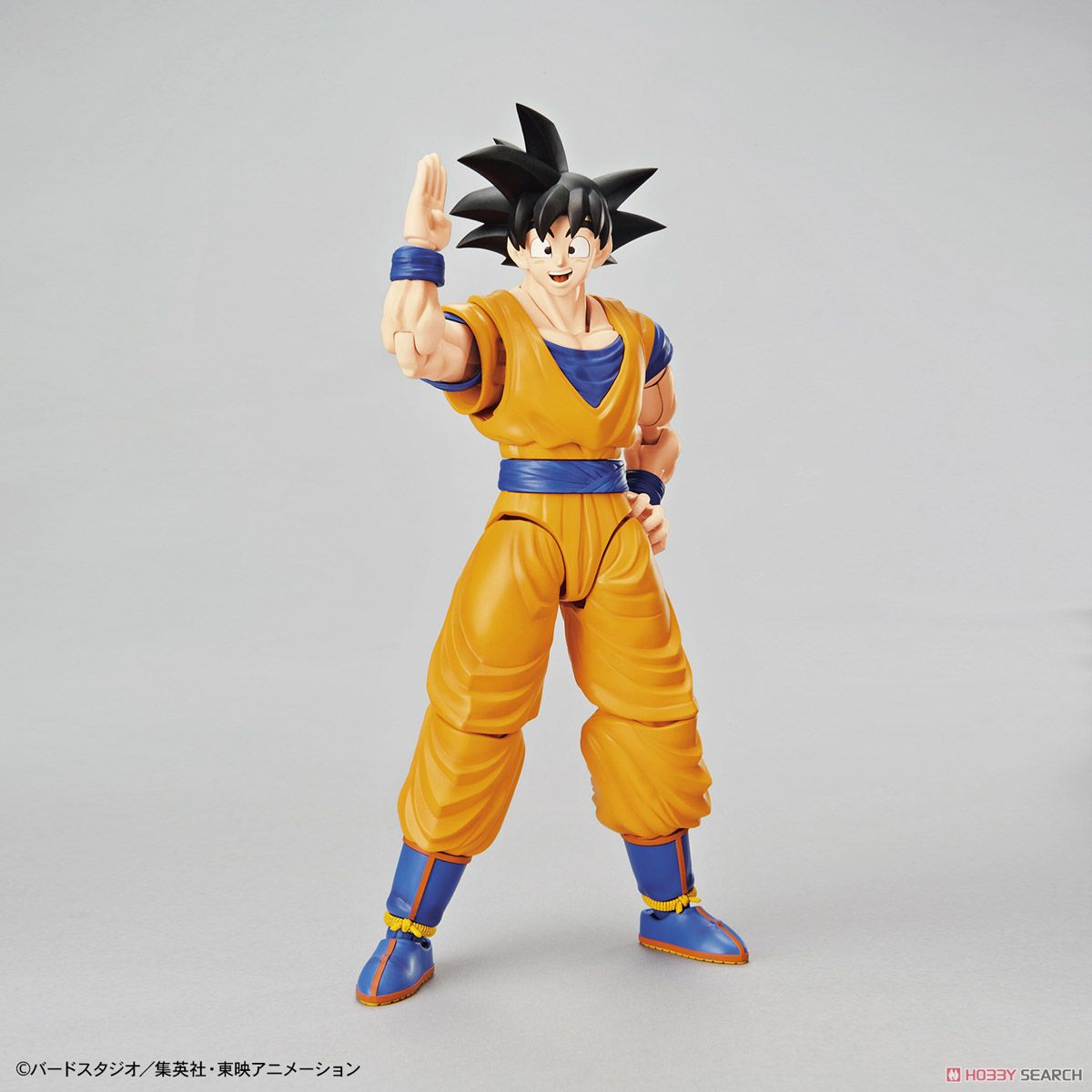 Figure-rise Standard Son Goku & Klilyn DX Set (Plastic model) Item picture3