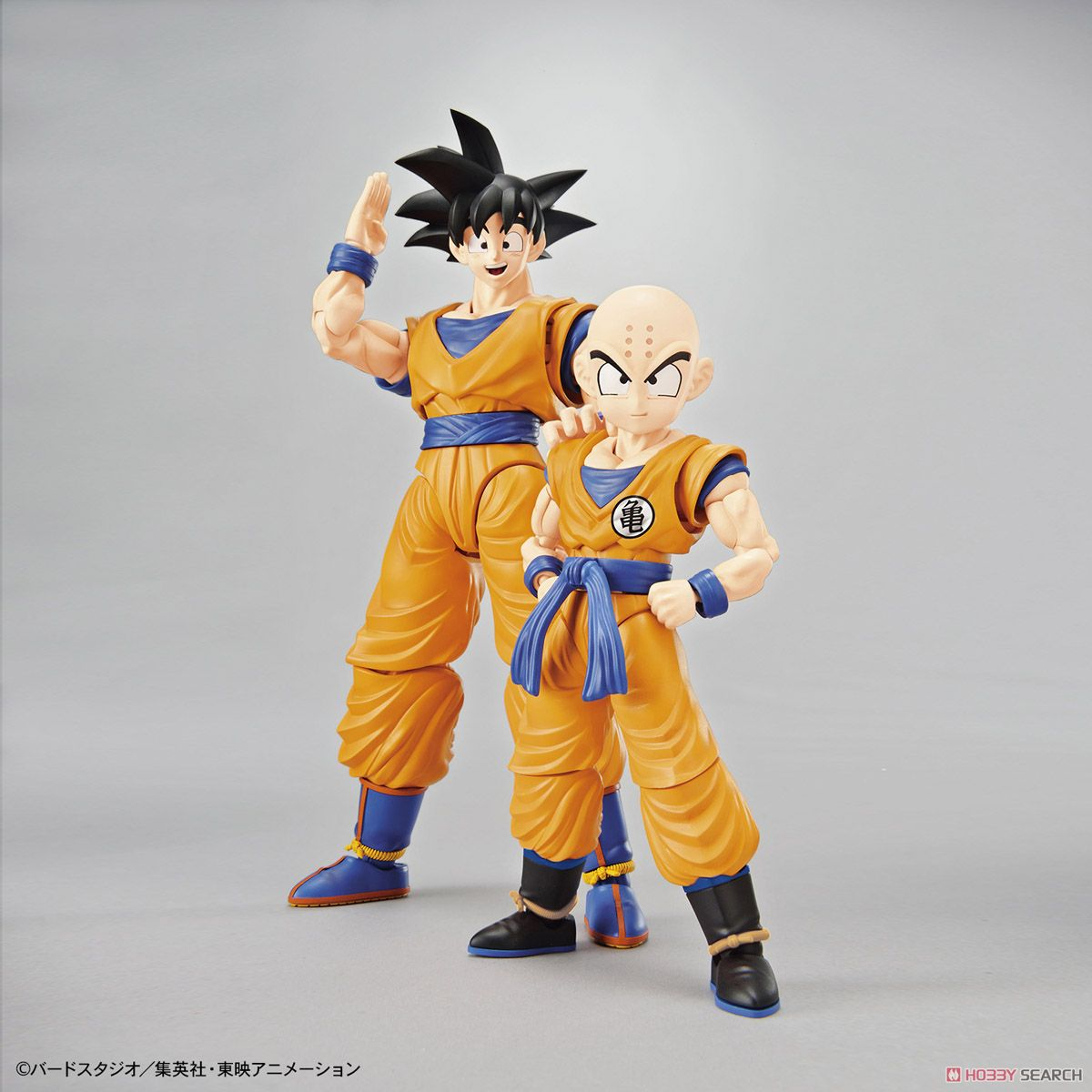 Figure-rise Standard Son Goku & Klilyn DX Set (Plastic model) Item picture8