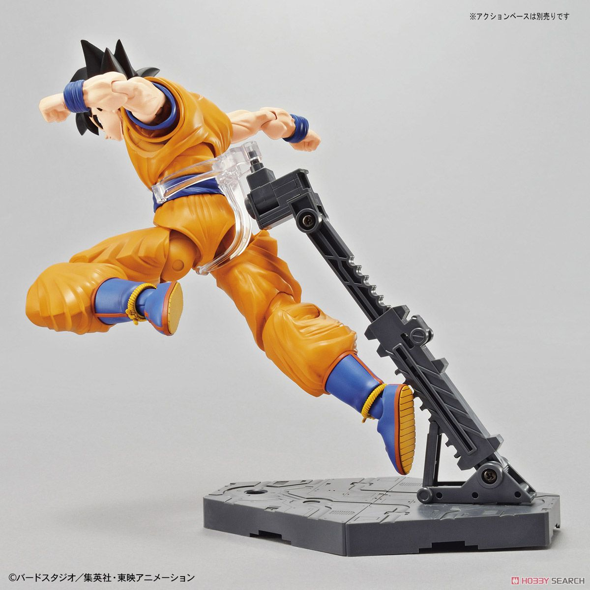 Figure-rise Standard Son Goku & Klilyn DX Set (Plastic model) Other picture1