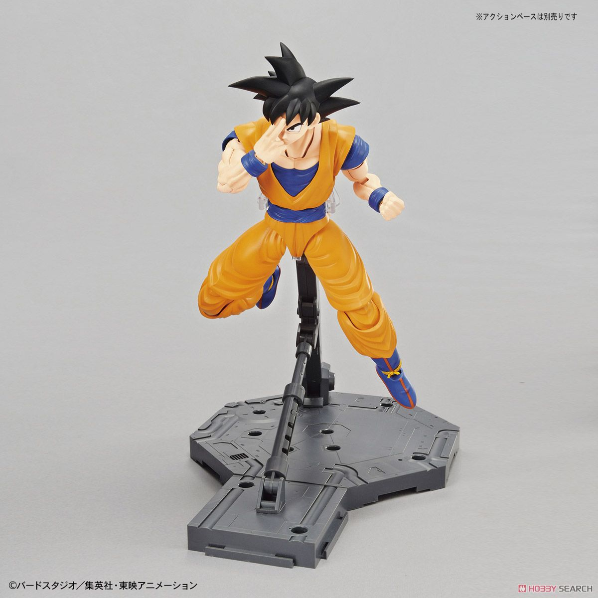 Figure-rise Standard Son Goku & Klilyn DX Set (Plastic model) Other picture2