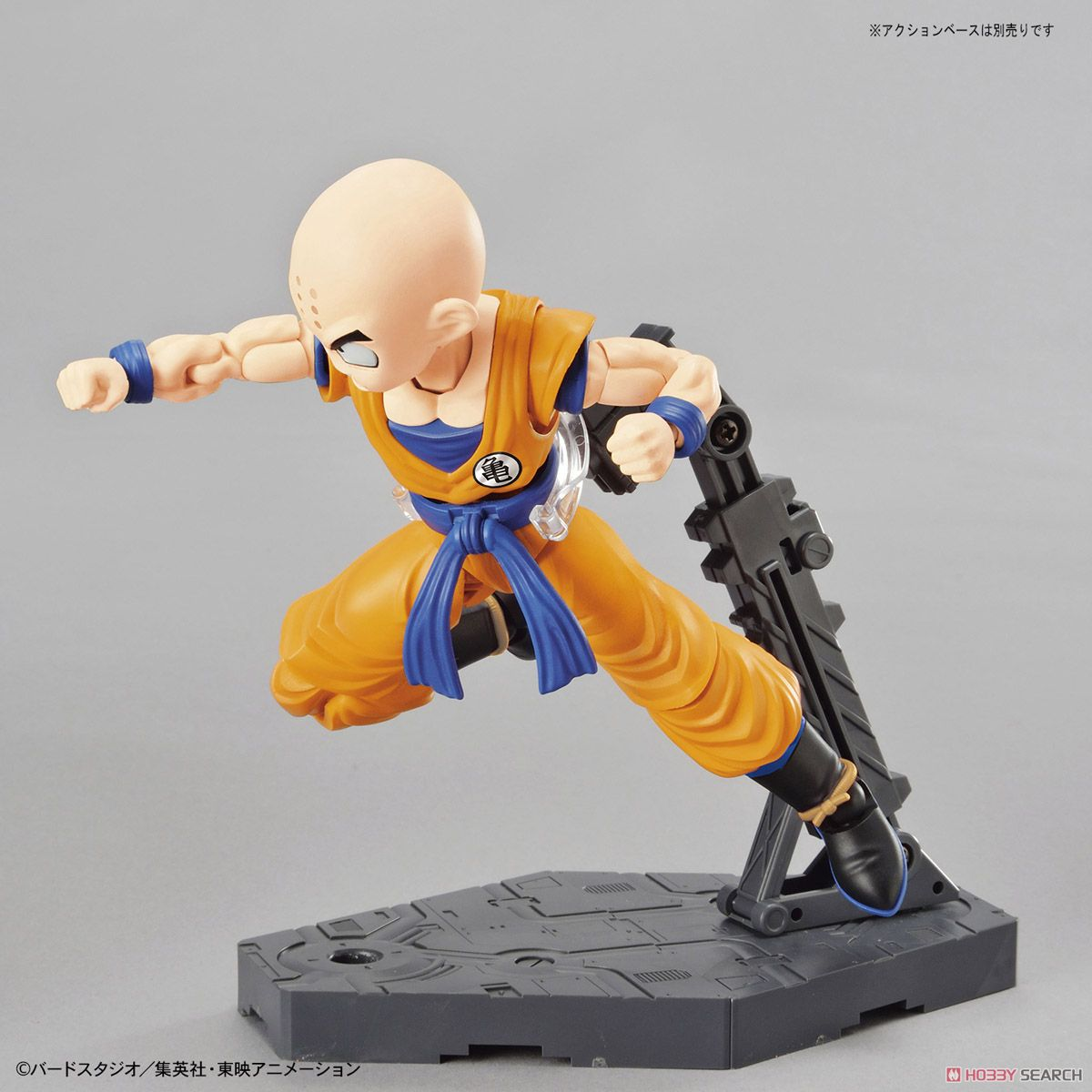 Figure-rise Standard Son Goku & Klilyn DX Set (Plastic model) Other picture3