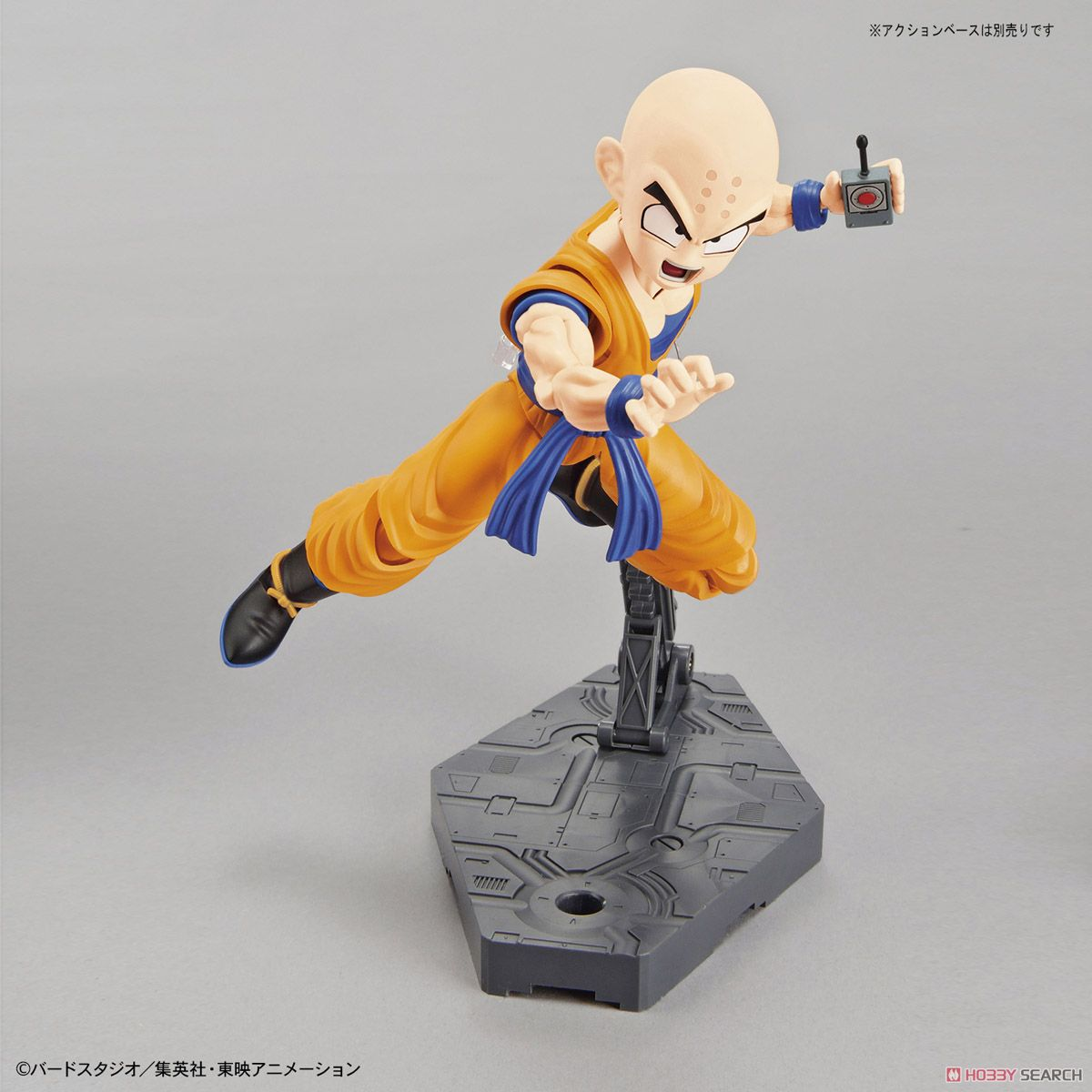 Figure-rise Standard Son Goku & Klilyn DX Set (Plastic model) Other picture5