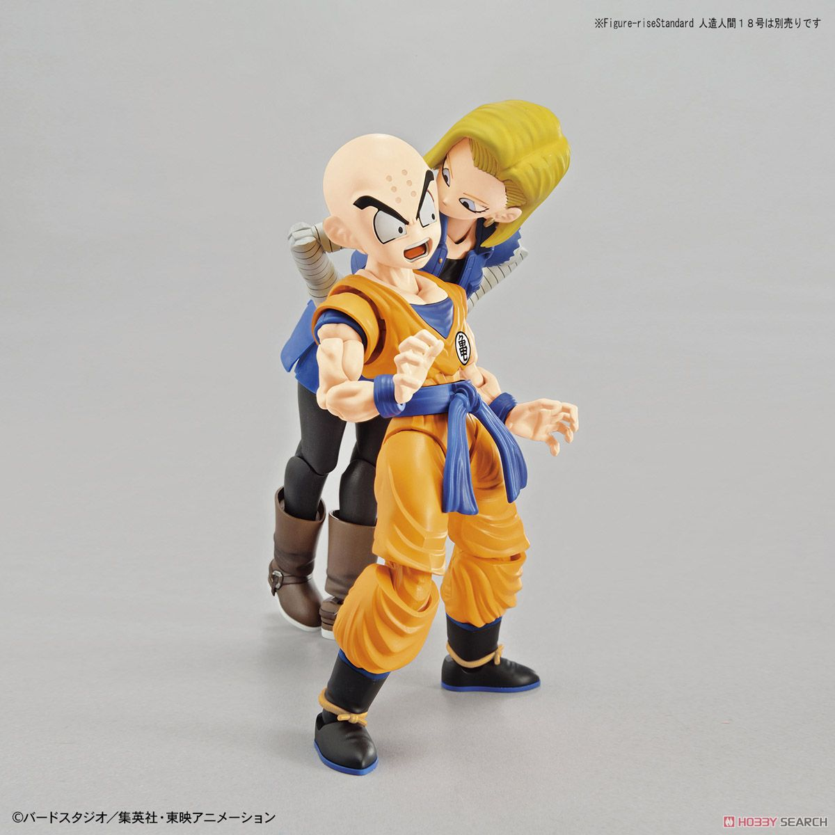 Figure-rise Standard Son Goku & Klilyn DX Set (Plastic model) Other picture6