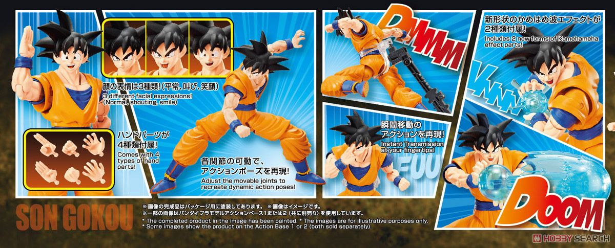 Figure-rise Standard Son Goku & Klilyn DX Set (Plastic model) Other picture7