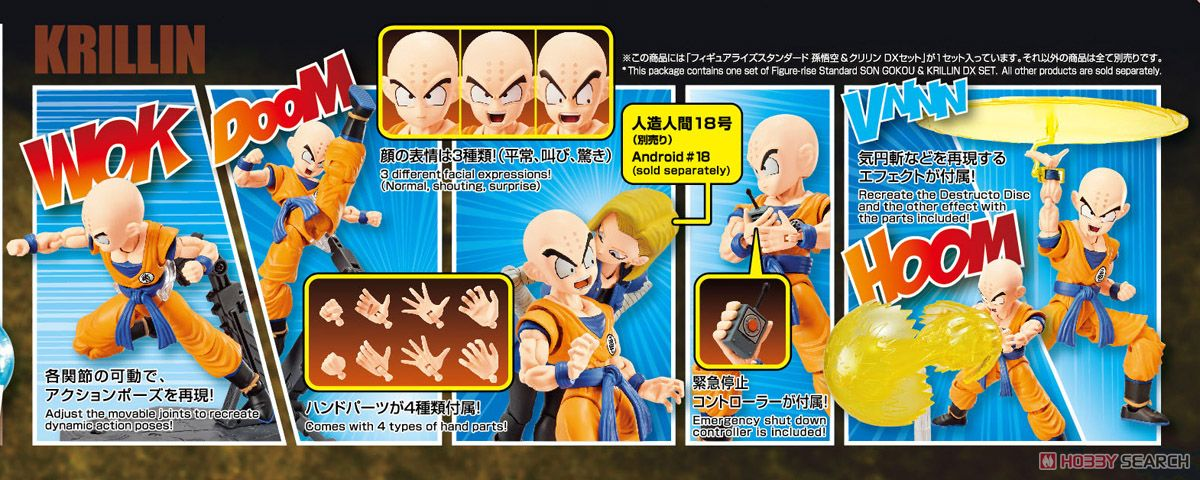 Figure-rise Standard Son Goku & Klilyn DX Set (Plastic model) Other picture8