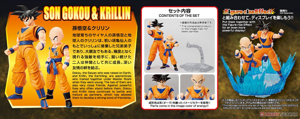 Figure-rise Standard Son Goku & Klilyn DX Set (Plastic model) Other picture9