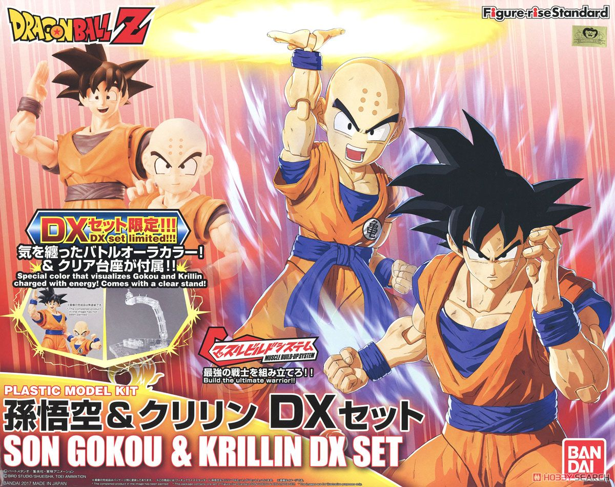 Figure-rise Standard Son Goku & Klilyn DX Set (Plastic model) Package1
