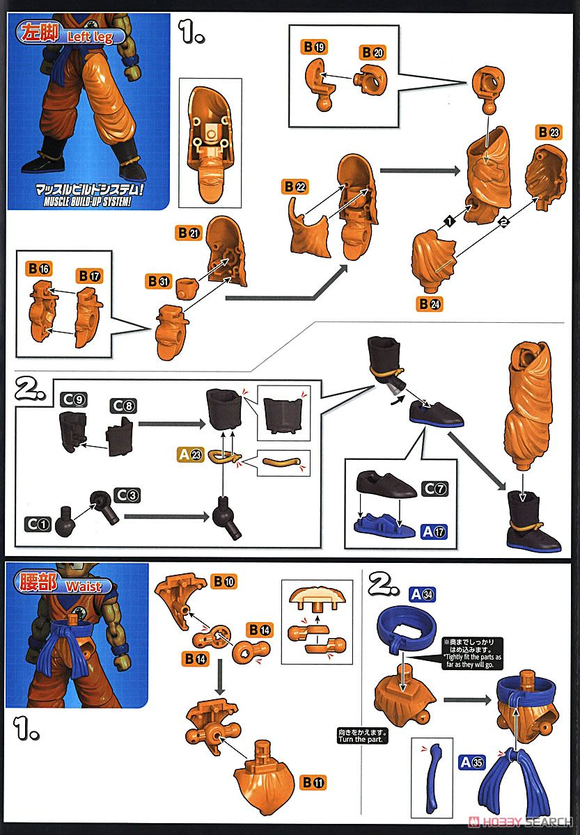 Figure-rise Standard Son Goku & Klilyn DX Set (Plastic model) Assembly guide13