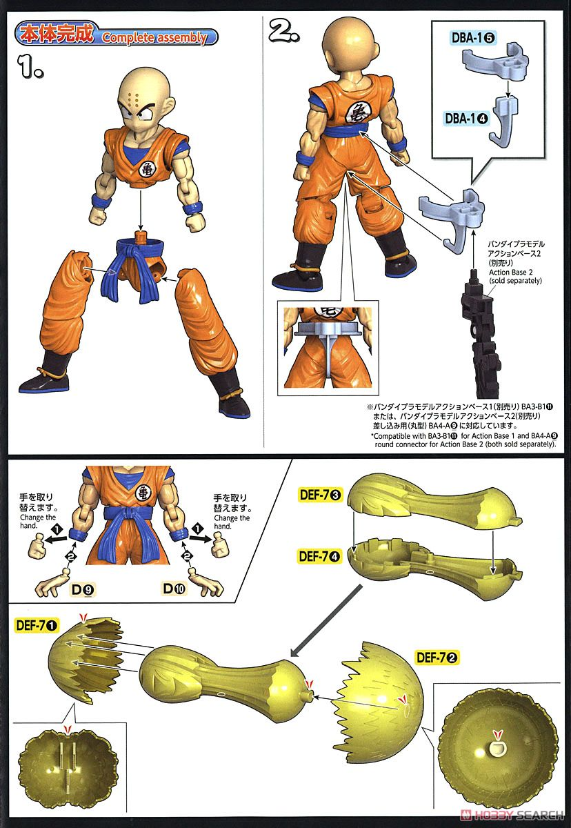 Figure-rise Standard Son Goku & Klilyn DX Set (Plastic model) Assembly guide14