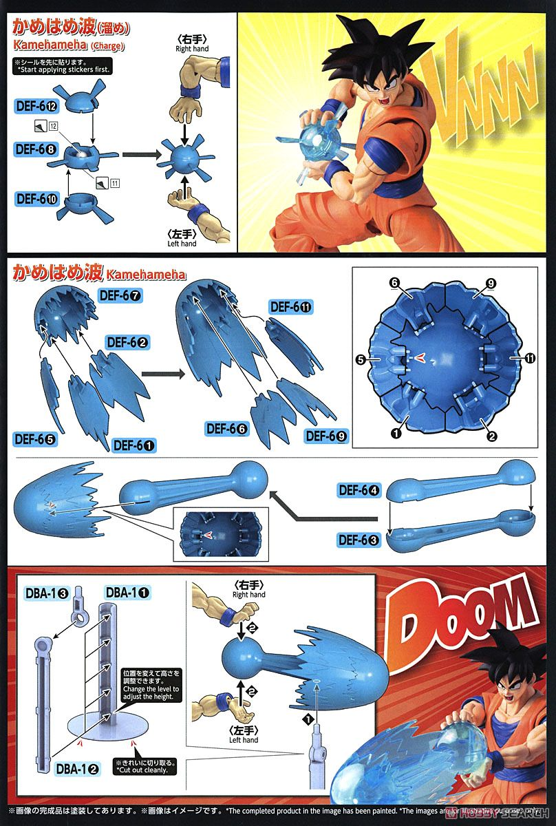 Figure-rise Standard Son Goku & Klilyn DX Set (Plastic model) Assembly guide7