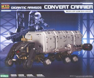 Gigantic Arms 05 Convert Carrier (Plastic model)