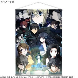 The Irregular At Magic High School The Movie The Girl Who Calls The