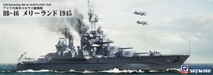 アメリカ海軍 戦艦 BB-46 メリーランド 1945 (プラモデル)