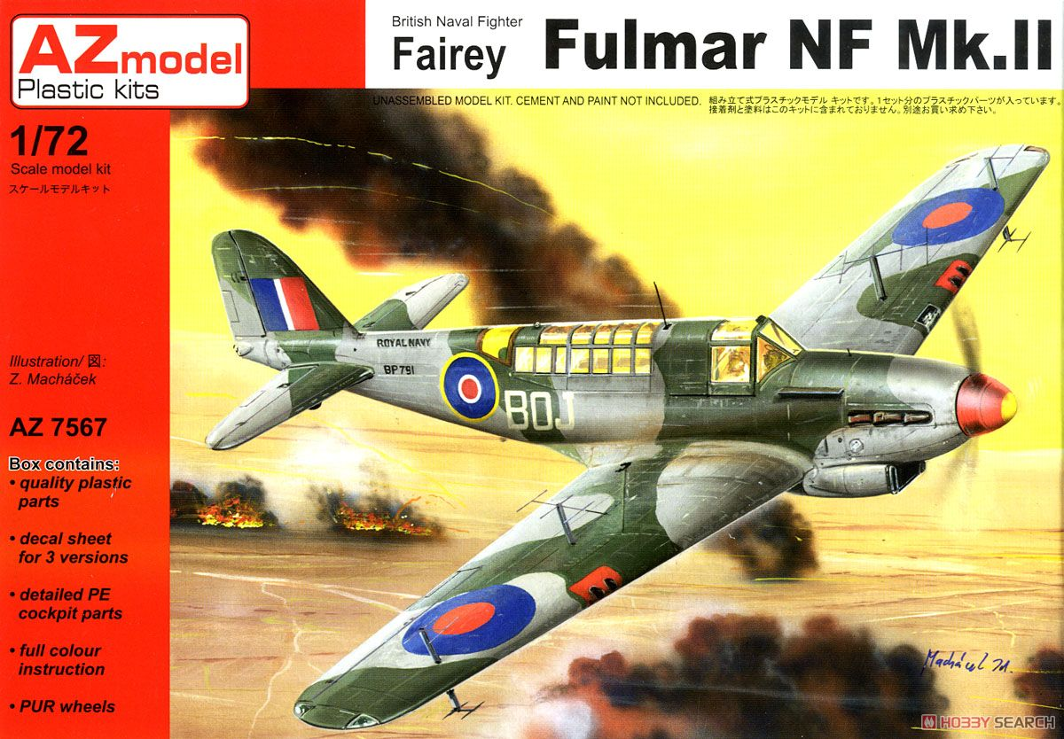 [Close] Fairey Fulmar NF Mk.II (Plastic model) Package1