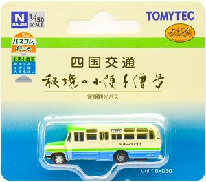 Let`s Go by Bus Collection 5 Shikoku Kotsu Hikyou no Syouben Kozo Go (Model Train)