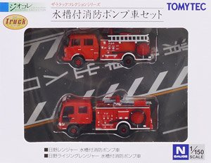 The Truck Collection Fire Pump Car with Water Tank Truck Set (Model Train)