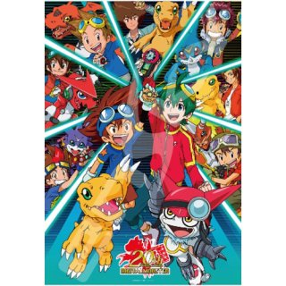 Digimon 20th Anniversary Evolution Continues Jigsaw Puzzles Hobbysearch Anime Goods Store