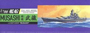 日本海軍 戦艦 武蔵 (プラモデル)