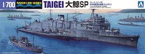日本海軍 潜水母艦 大鯨 SP (プラモデル)
