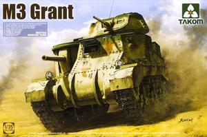 英軍 M3グラント 中戦車 (プラモデル)