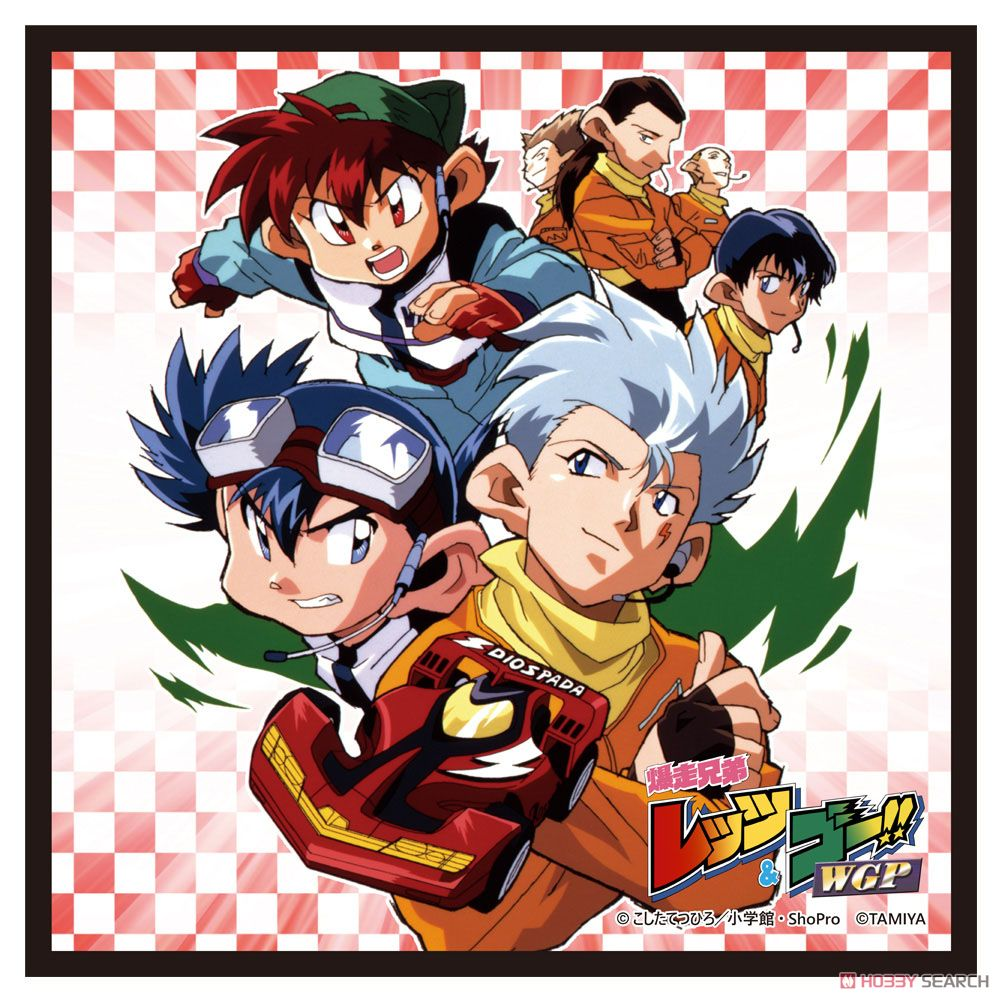 Bakuso Kyodai Let S Go Wgp Hand Towel D Anime Toy Hi Res Image List