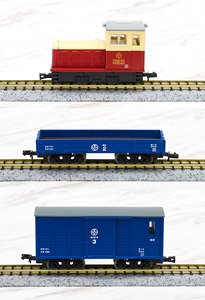 The Railway Collection Narrow Gauge 80 Tomii Electric Railway Nekoya Line Freight Train (DB1+HOTO1+HOWAFU1) Old Color (3-Car Set) (Model Train)