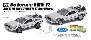 デロリアン DMC-12 (BACK TO THE FUTURE II) フライングホイル (ミニカー)