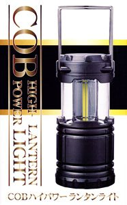 COB High-Power Lantern Light (Hobby Tool)