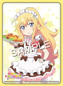 TV Animation [Gabriel DropOut] Draw for a Specific Purpose Character Sleeve (Gabriel) (Card Sleeve)