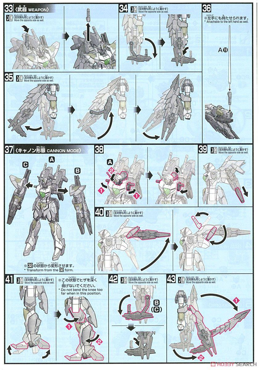 Reversible Gundam (HGBF) (Gundam Model Kits) Assembly guide6