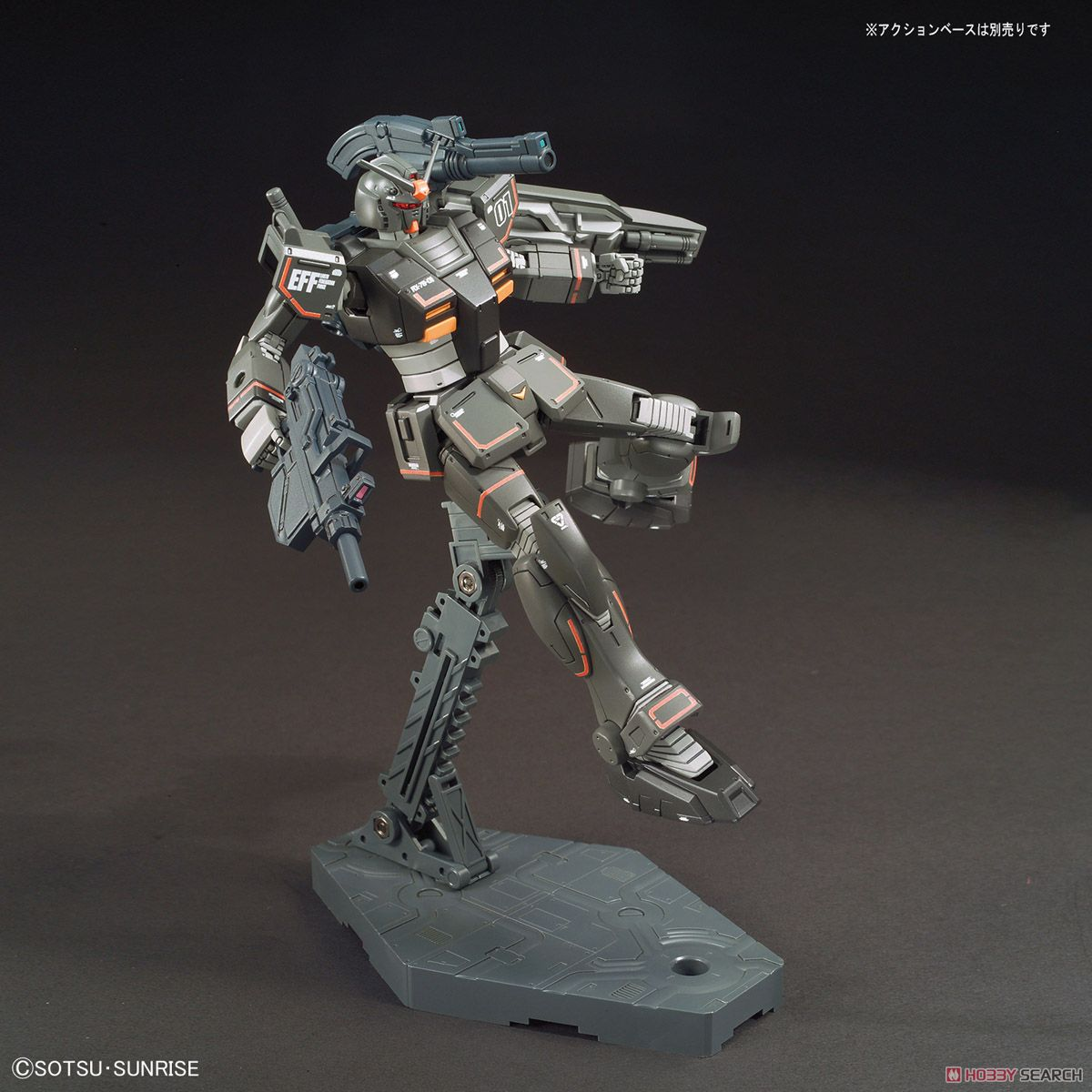 Gundam Local Type (North American Front) (HG) (Gundam Model Kits) Item picture10