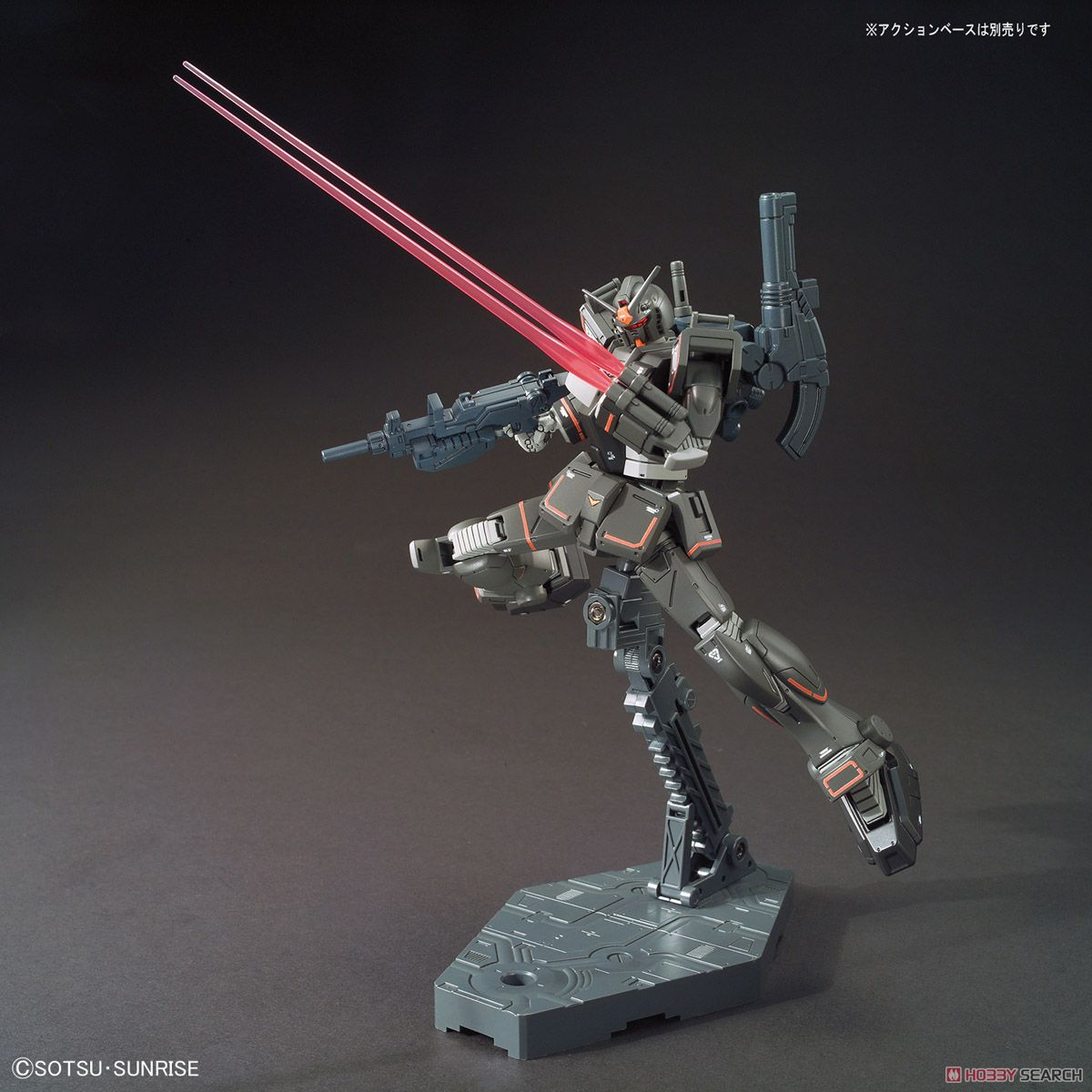 Gundam Local Type (North American Front) (HG) (Gundam Model Kits) Item picture6