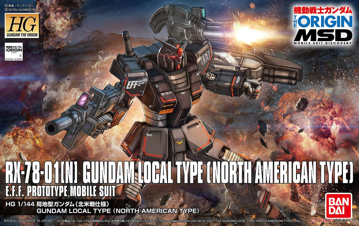 Gundam Local Type (North American Front) (HG) (Gundam Model Kits) Package1