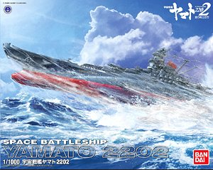 Space Battleship Yamato 2002 (1/1000) (Plastic model)