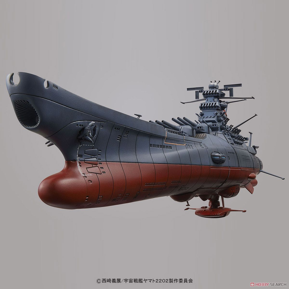 Space Battleship Yamato 2002 (1/1000) (Plastic model) Item picture8