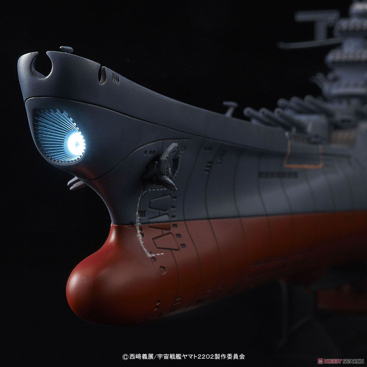 Space Battleship Yamato 2002 (1/1000) (Plastic model) Item picture9